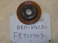 Disc, Front, TOYOTA, 43512 B1040