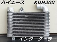 Intercooler Assy, TOYOTA, 17940 30050