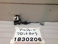 Camera Assy, Television, Fr, TOYOTA, 86790 58060 A0