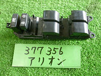 Master Switch Assy,multiplex Network, TOYOTA, 84040 33080