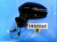Mirror Assy, Outer Rear View, Lh, TOYOTA, 87940 75130 C0