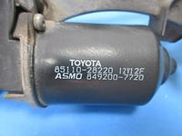 Sensor Assy, Air Bag, TOYOTA, 89170 50080