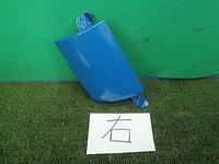 Panel Sub-Assy, Front Side, Rh, TOYOTA, 53801 37020
