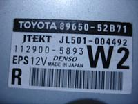 Computer Assy, Power Steering, TOYOTA, 89650 52B71