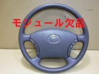 Wheel Assy, Steering, TOYOTA, 45100 58030 E0