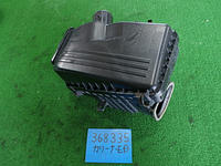 Cleaner Assy, Air, TOYOTA, 17700 74480