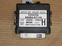 Computer Assy, Headlamp Leveling, TOYOTA, 89960 47110