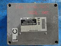 Computer, Engine Control, TOYOTA, 89661 16590