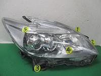 Unit Assy, Headlamp, Rh, TOYOTA, 81145 47383