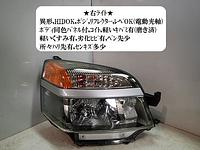 Computer, Light Control, TOYOTA, 81110 28660, 85967 33010
