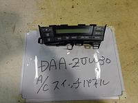 Control Assy, Air Conditioner, TOYOTA, 55900 47010
