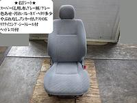 Cover, Front Seat Back, Rh(For Separate Type), TOYOTA, 71071 26A71 B1, 71073 26A41 B1