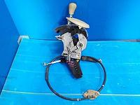 Unit Assy, Shift Lock Control, TOYOTA, 33560 52150