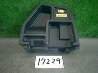 Box, Deck Floor, Rh, TOYOTA, 64995 47010