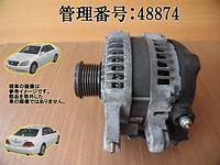 Alternator Assy, TOYOTA, 27060 28230, 27060 31030