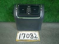 Register Assy, Console Box, TOYOTA, 58860 22020 C0