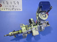 Column Sub-Assy, Electric Power Steering, TOYOTA, 4520A 48020